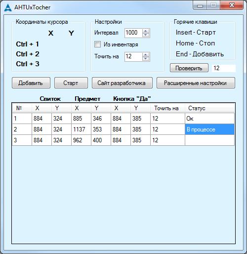 Фотострана мобильное приложение численная характеристика